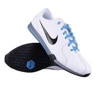 Nike Circuit Trainer II férfi sportcipő, Fekete, 44