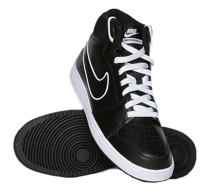 Backboard hu Ii Mid Cipő Cipomarket Nike E2IYWDH9