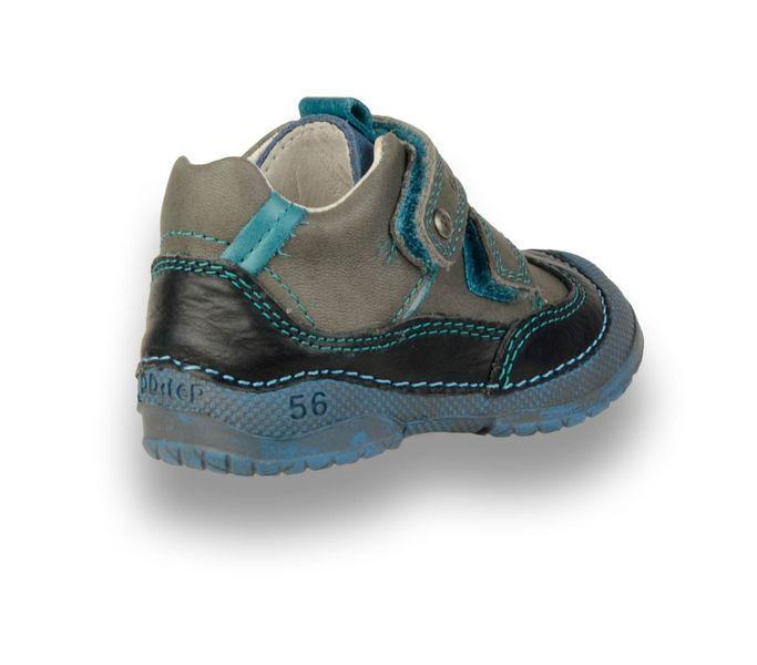 Cipő ad37a5fd50