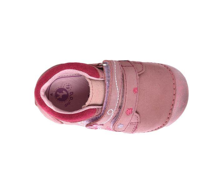 D.D.step cipő webáruház - 1. oldal - cipomarket.hu 74c878f26d