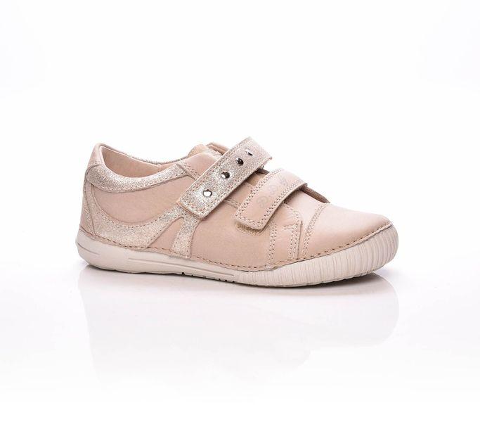 D.D.step gyerek cipő - 036-67L