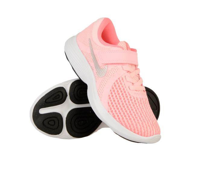 Nike gyerek cipő - S. Revolution 4