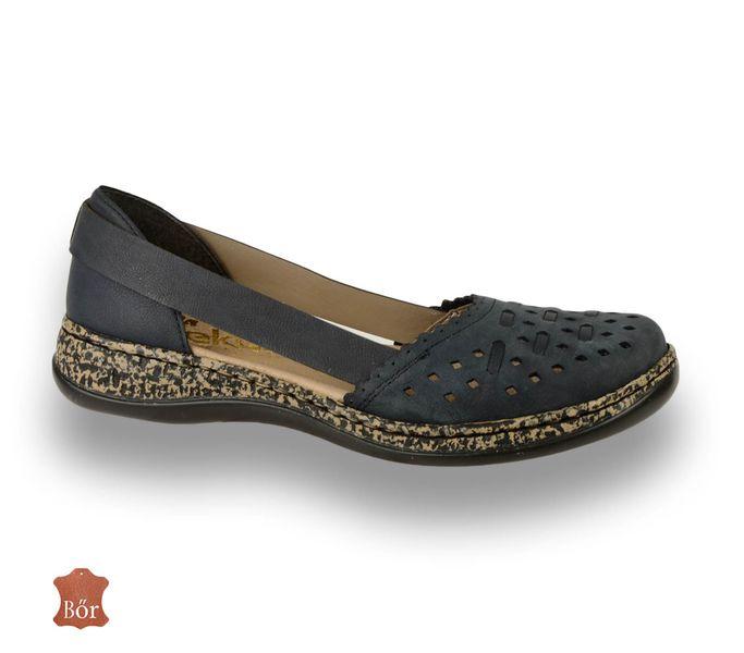 Nescior 207 G bézs barna cipő