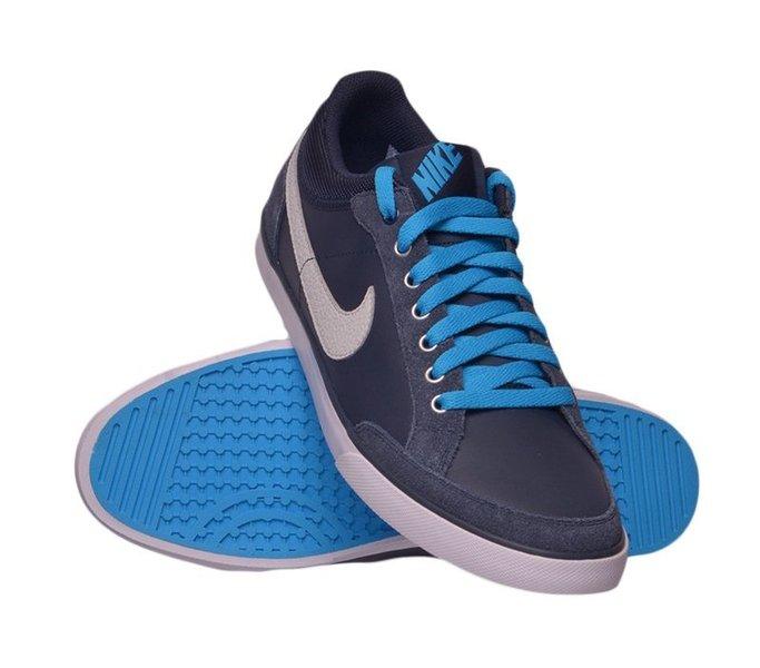 Nike cipő - NIKE CAPRI III LOW LTHR - cipomarket.hu 0b6c28ce53